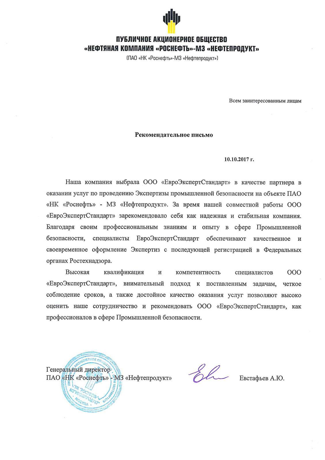 Сертификация услуг по проведению экспертизы сертификация оборудования мужская психология